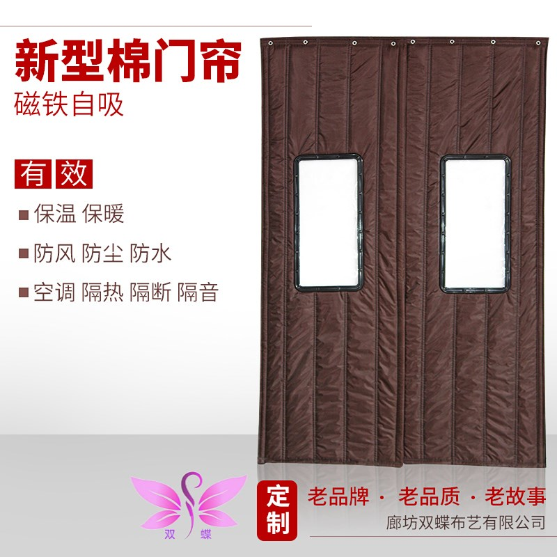 Winter cotton door curtain thickening, warmth, wind, cold winter, home air conditioning, wind insulation bedroom