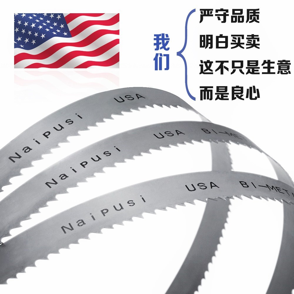 Saw blade with saw blade double varitity front blade 3505 band saw blade band sawing machine is a machine