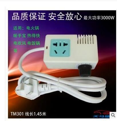 Special transformer socket for college students, transformer for student dormitory, transformer plug, power converter, voltage regulator