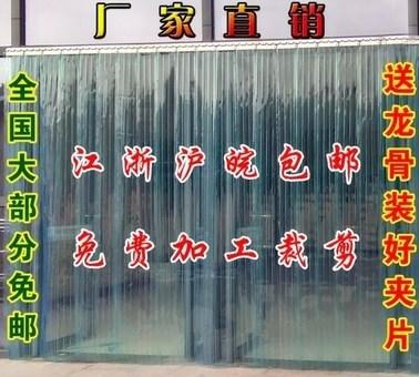 varm rök affären anti - delning av öppen ridå vindruta hud mjuk ridån av pvc - plast luftkonditionering köket