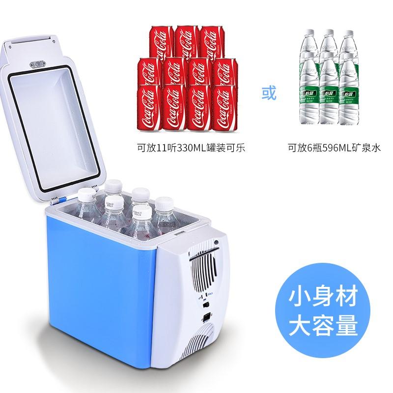 Car refrigerator, warm and cold device, car household dual purpose Mini household refrigerator and refrigerator for car