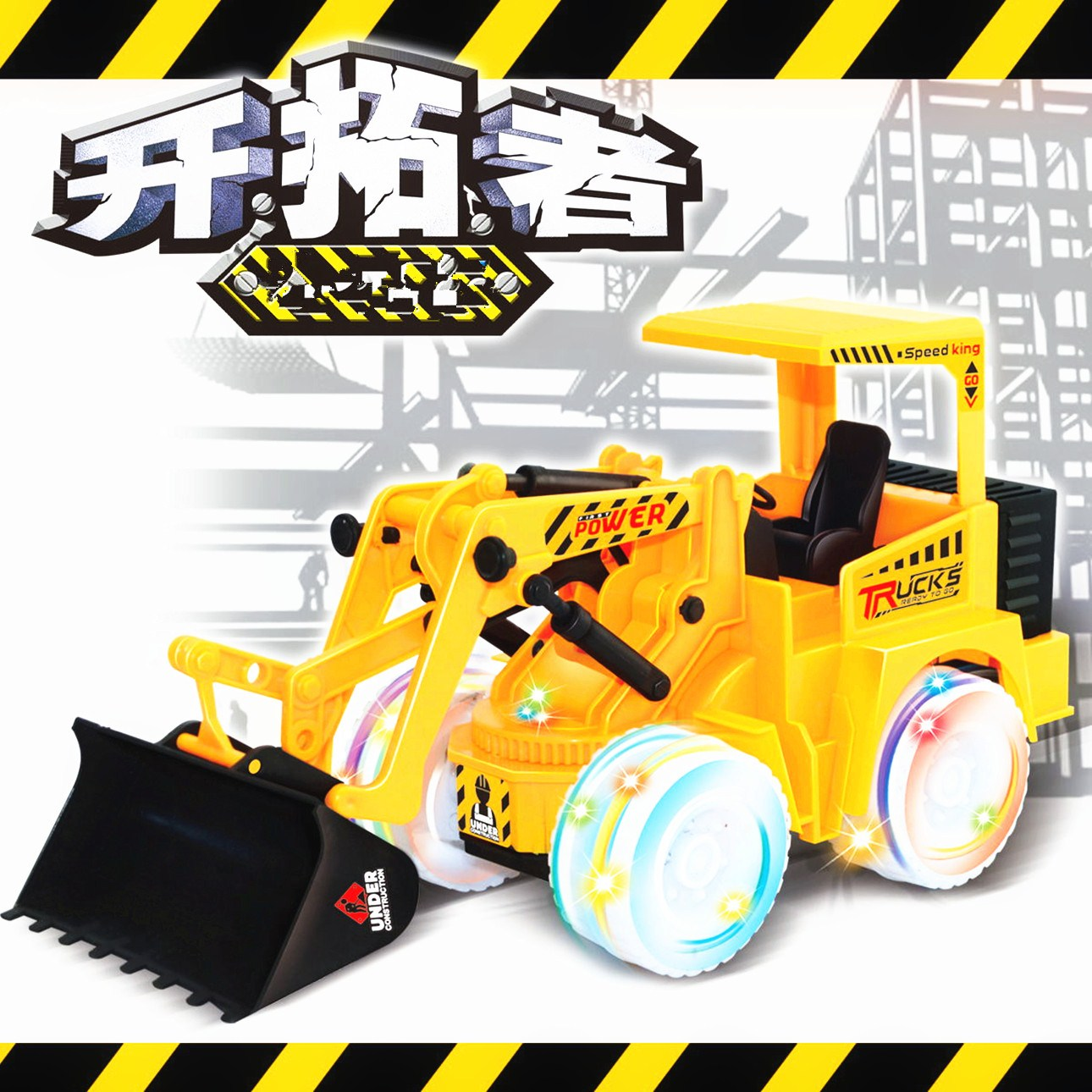 туба инженерных автомобилей новый пульт экскаватор выкопал детей электрический погрузчик экскаватор экскаватор игрушечная машина