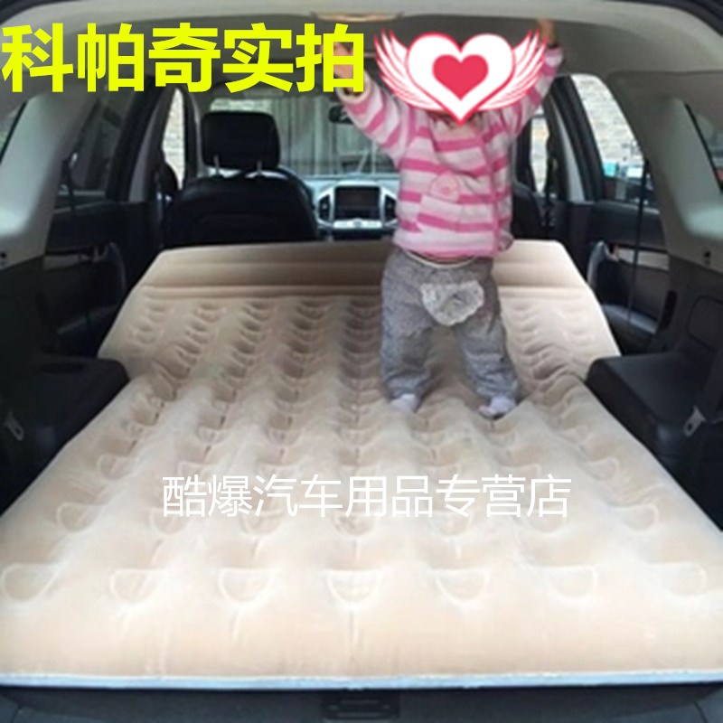 Researchers found that 4 of the Highlander Prado edge keangkewei special vehicle car bed mattress adventure inflatable mattress