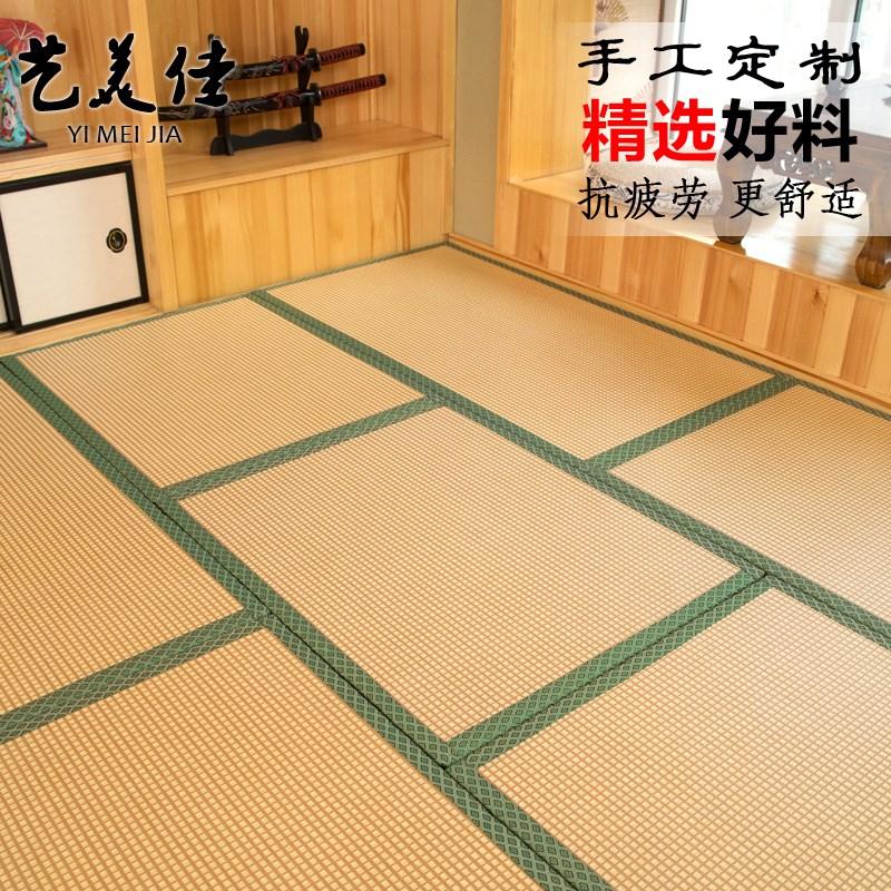Tatami mats made of coconut matting Japanese tatami bed mat mat cushion pad custom window Kang