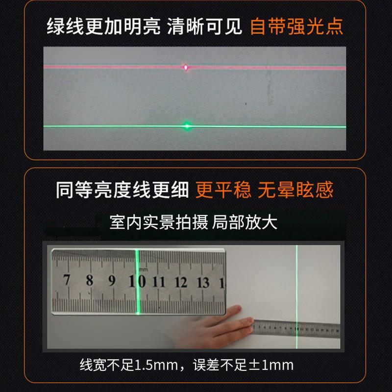 ระดับเลเซอร์สีเขียว 2 สายสายสาย 3 5 อินฟราเรดเครื่องมือวัดระดับเครื่องวัดระดับแสงสายความแม่นยำสูง