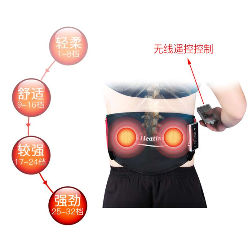 The waist massage function of lumbar intervertebral disc prominent waist back pain acupuncture therapy apparatus for household heating