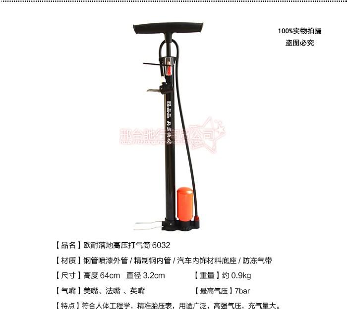 แรงดันสูงแบบพกพาที่จอดจักรยานสูบน้ำเอาบารอมิเตอร์ปาก 6535B6532B กฎหมายทั่วไป