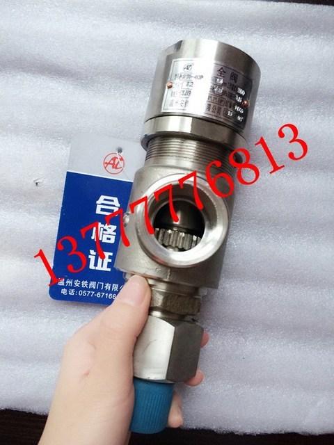 A21H/F-25C-DN15 ånga, vatten flytande gas - pipeline säkerhetsventil DN20DN25DN32