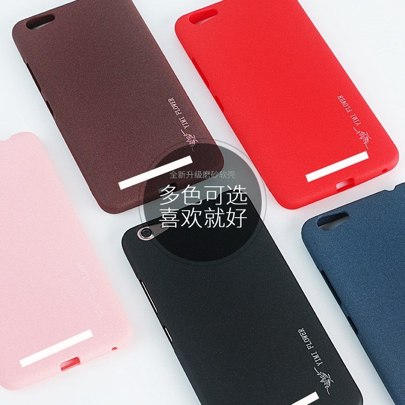 Jin M5 enjoy version of mobile phone shell M5 silicone soft shell gn5002 protective sleeve falling matte thin shell
