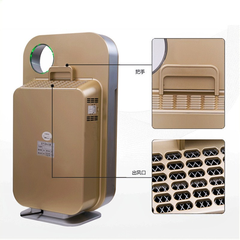 Air purifier, home bedroom, formaldehyde, haze, quiet room, second-hand smoke, negative ion, oxygen bar, smoke flavor