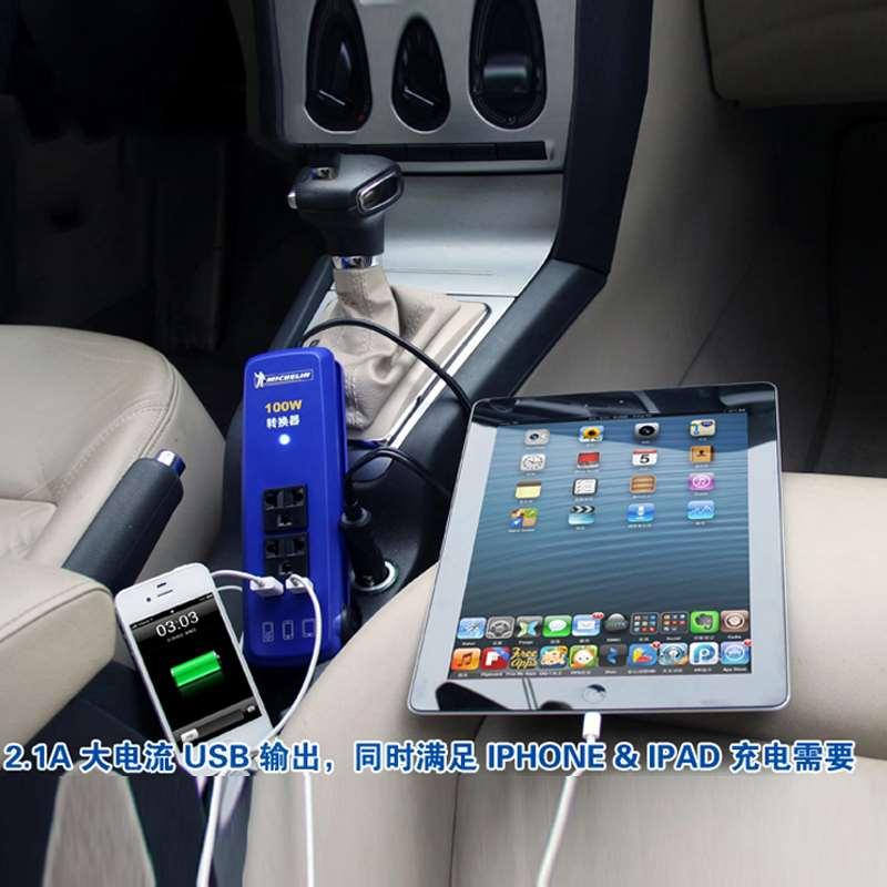 превозното средство се инвертор 12v 220v контакта автомобил домакински преобразувател на енергия в рамките на трансформатор с колата