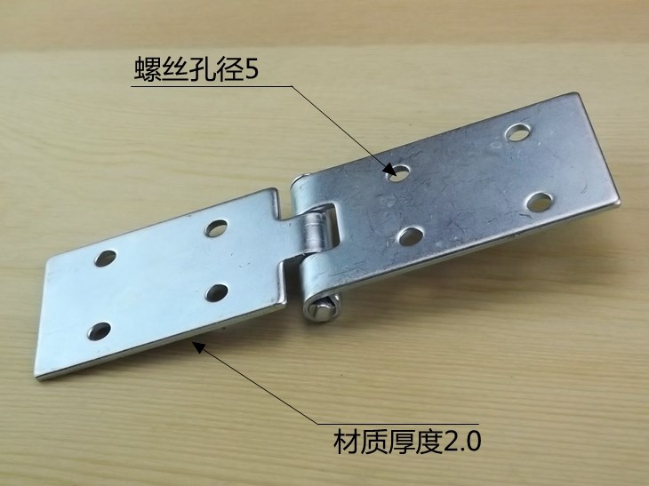 Widen and lengthen hinge, hinge, table hinge, round table hinge, table hinge, folding table fittings