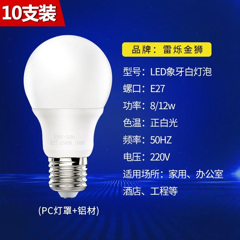 고성능 초 LED 밝은 클레이 등 가정용 E27 나선 입 절전등 공장 조명 싱글 등 전구