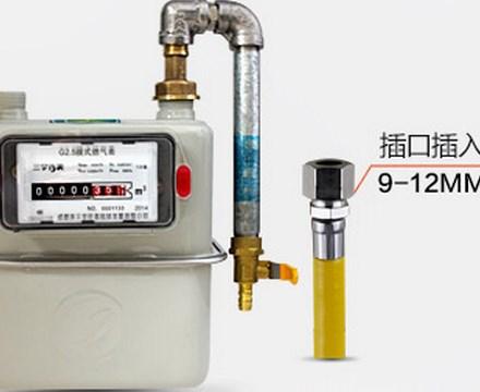 La nueva adquisición de gas de tubos de acero inoxidable de cocina e instalación de gas 管天然 2017