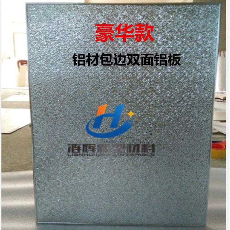Refrigerator STP heat insulation board, fireproof insulation board material, hearth, kitchen oven, microwave oven anti pollution heat insulation board