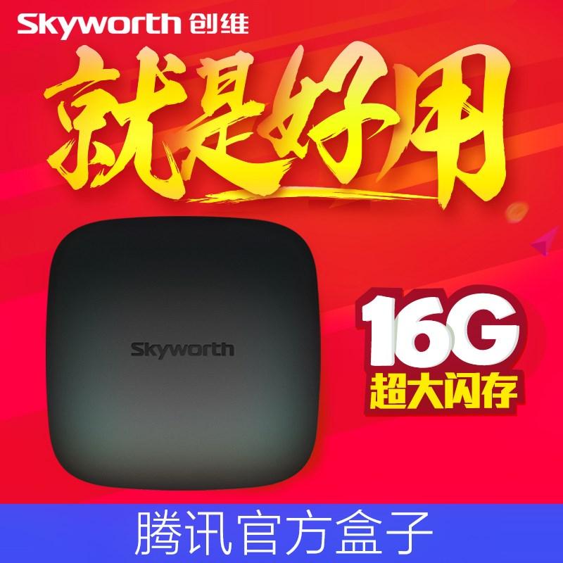 Skyworth/ trådlösa hd - tv - avkodare fält 8 - 4k intelligenta hem - skyworth android