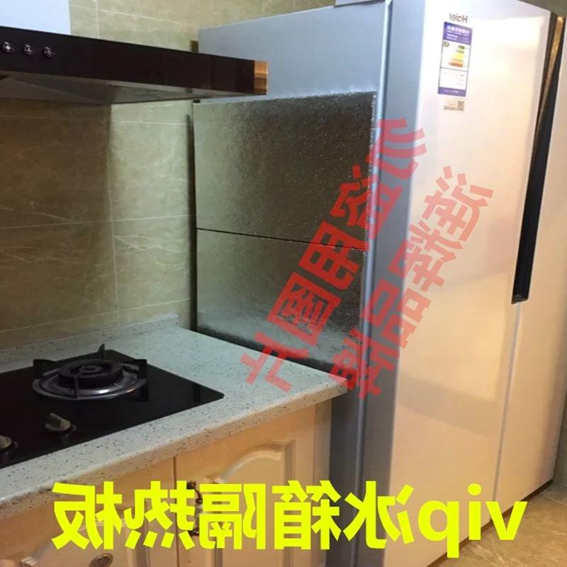 2017 вакуумна изолация на борда, противопожарна изолация, печката хладилника. гумени и пластмасови тръби от забавители на горенето, изолация.