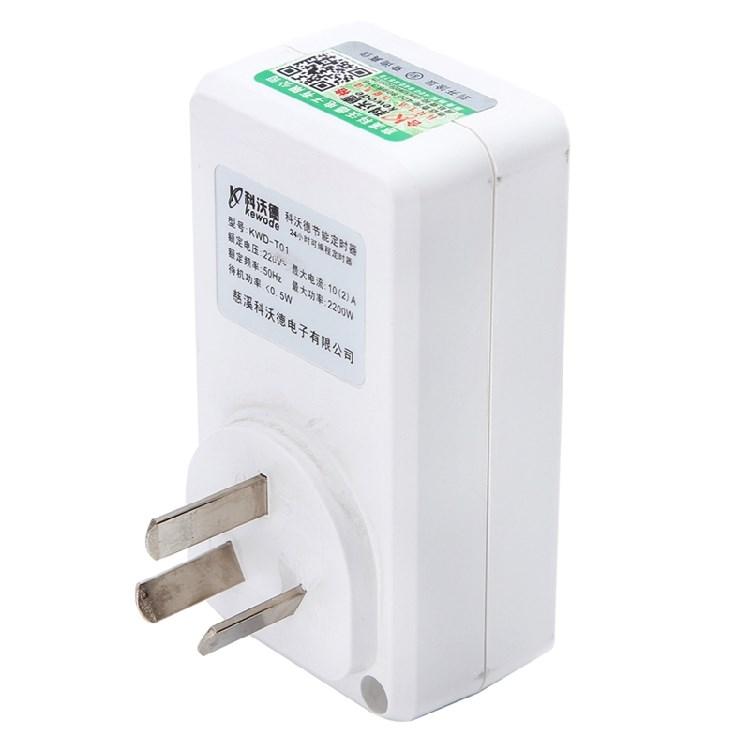 El interruptor electrónico de enchufes de recarga de vehículos eléctricos de conexión T1 temporizador de control de energía