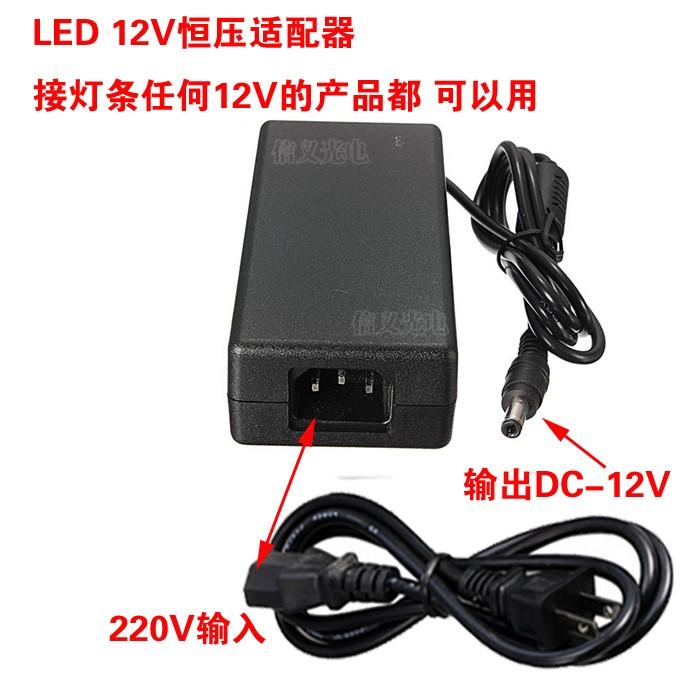 La confezione di un LED con la lampada di potere 12V 220V a 12V trasformatore adattatore al BancOne 1A2A3A5A cellulare