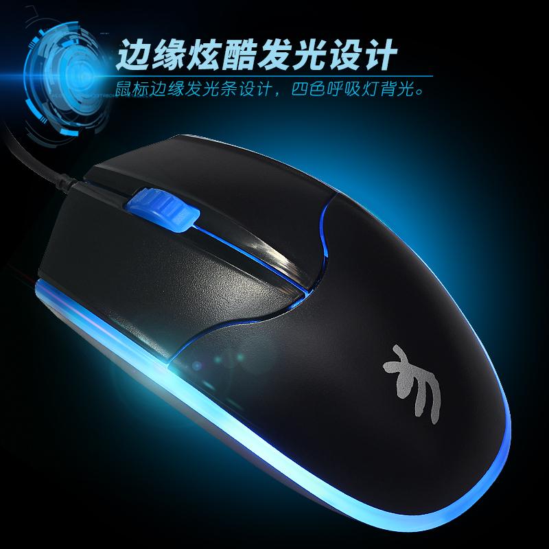 kovinsko podvozje odstranjevalca barve tihi dih mehanske turnir igre 网咖 bar nem kabelsko makro miš.