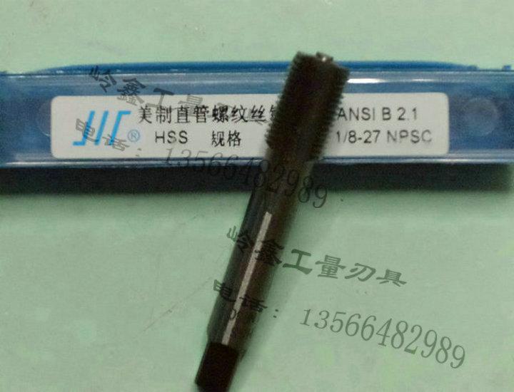 Autêntica máquina reta torneiras acabamentos NOS tubos 1/2-143/4-14 ROSCA NPs.