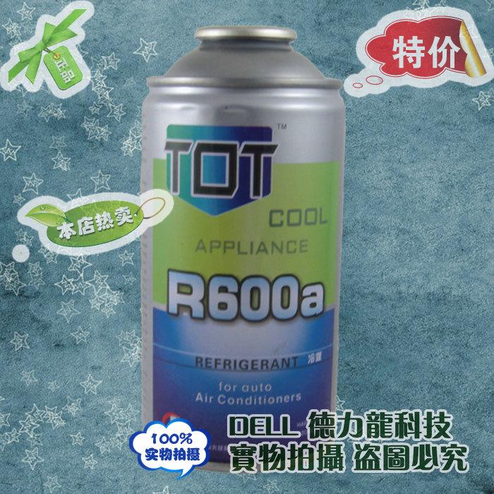 IL COMMERCIO all'Ingrosso di accessori refrigerante r600a refrigerante bombole di Peso netto di vendita di strumenti di promozione 160g Speciale