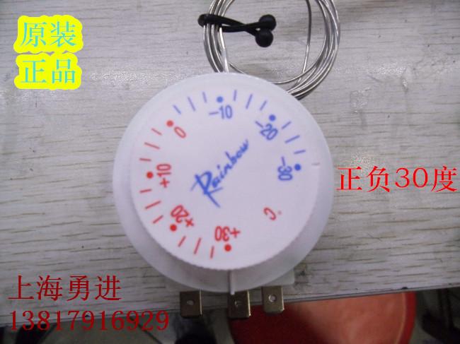 Южная Корея радуга ручки температурного переключателя терморегуляция ручка переключателя термостат регулируемый термостат жидкости закрывается типа