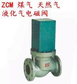Der Faden stahlguß direkte Aktion magnetventil zcm Threads flüssiggas in DN2532 elektromagnetische ventile