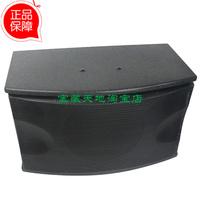 Οι κύκνοι κόρνα pk10.8 αρχική αυθεντικά προσαρμογέα τα μαστορέματα άδειο δοχείο διασφάλιση ποιότητας