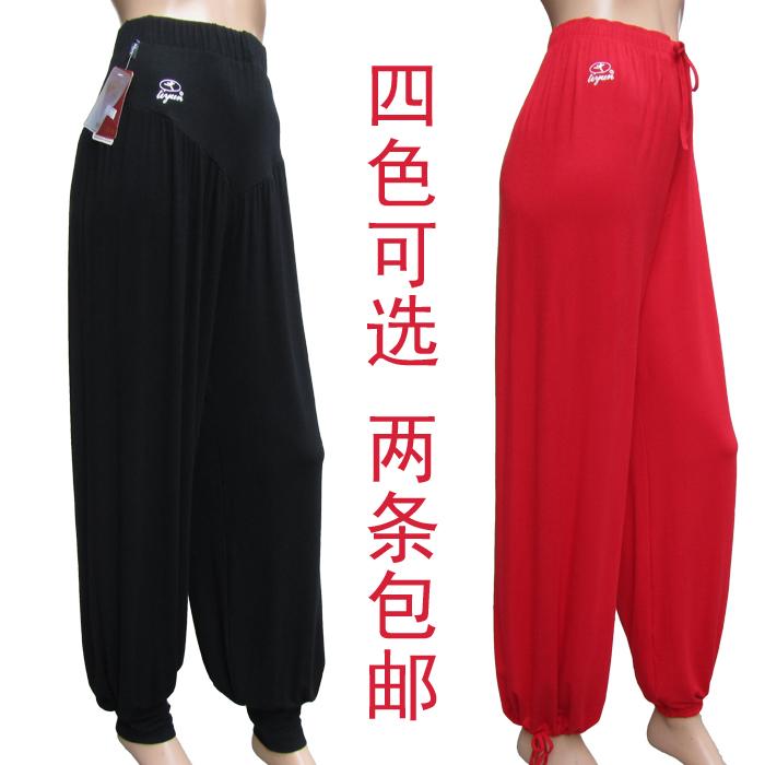 舞蹈裤舞蹈服舞蹈长裤灯笼裤舞蹈服装练功服广场舞裤子女式长