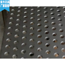 Stainless steel microporous plate 316 material metal plate microporous network Anping stainless steel perforated plate metal mesh plate