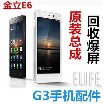 For Jin M5PLUSM6GN8002sGN8001 touch screen E6MINI screen replacement and maintenance