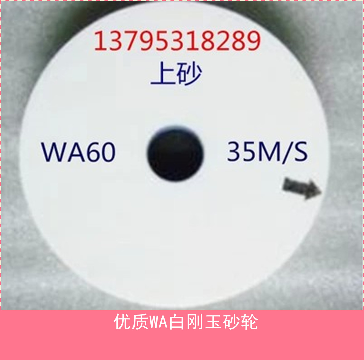 Grindingwheel white corundum thin grinding wheel special grinding wheel for white rigid knife 600*75*305