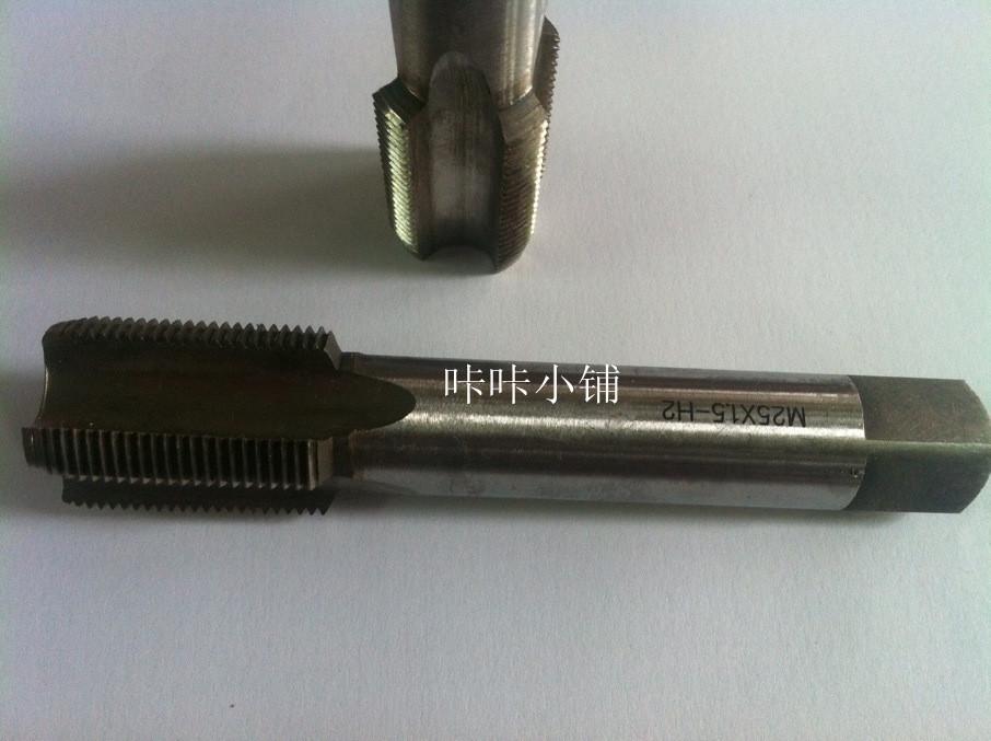 IL tubo di un Filo di Acciaio PG7/PG9/PG11/PG13.5/PG16/PG21/PG29/PG36 TAP