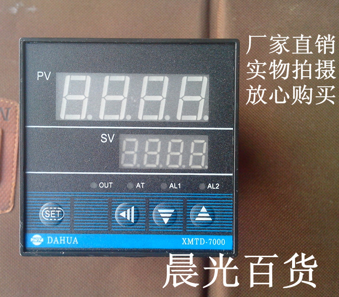 XMTD-7000 temperature controller XMTD-7411K type 0-400 degree temperature controller with time function