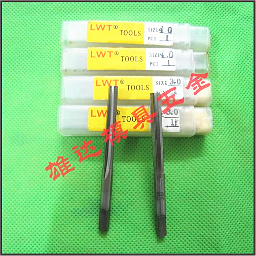 Authentic LWT tungsten alloy steel reamer twist blade diameter 2.5mm length 50mm special offer spot