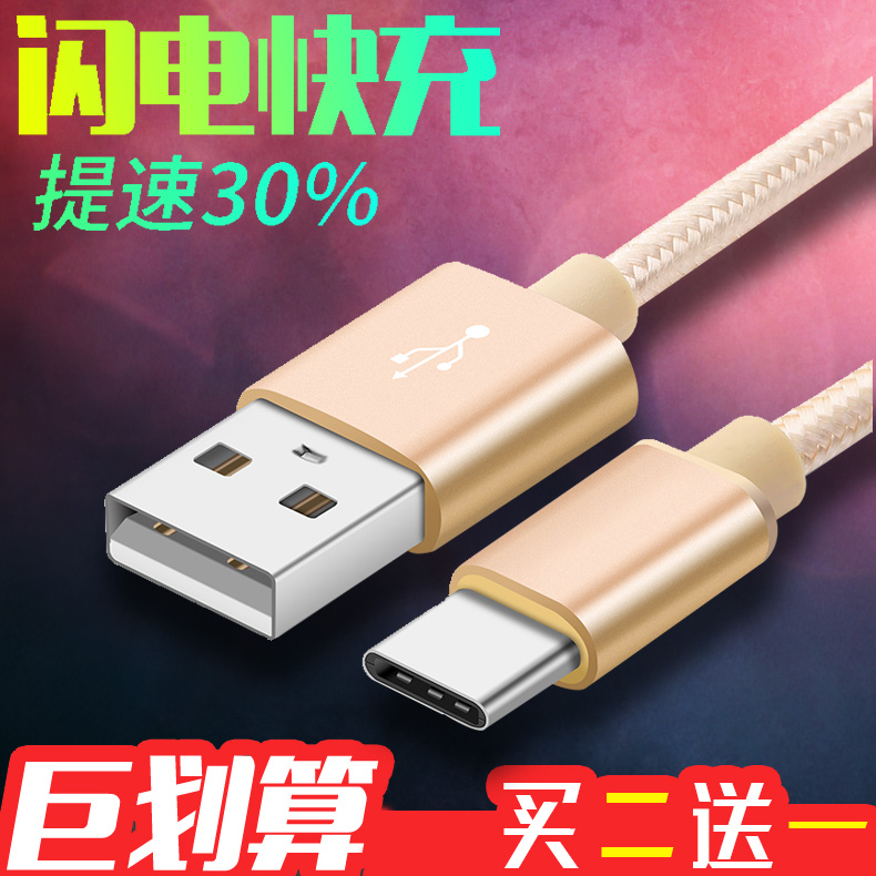 The data line GN9010S6M5Plus 9V mobile phone charger Jin original fast charging head for new LETV 1s music 2 millet 4C5 Jin s6s85 HUAWEI p9V8