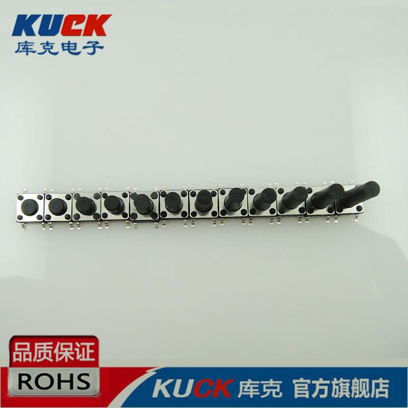 6*6*13 - schalter auf 6x6x13 Umweltschutz Hochtemperatur - Kupfer - komplexes Silber / Edelstahl - splitter