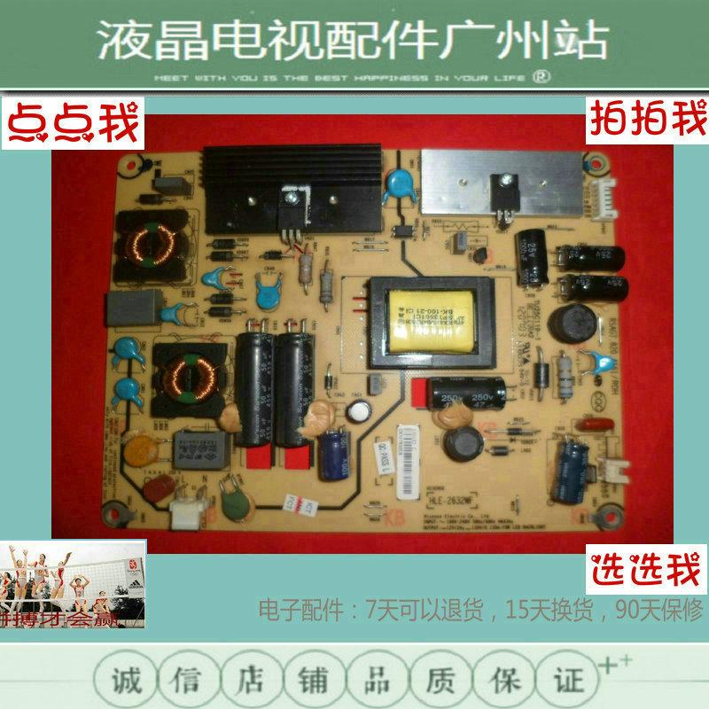 海信 LED32K311J32 치 액정 텔레비전 전원 보드 논리 보드 고압 디지털 메인보드 가 K0489