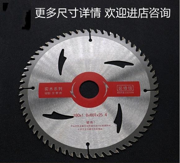 Cutting blade, saw blade, grinding wheel angle, grinding piece of grinding machine, grinding of metal wood, aluminum alloy polishing piece, sand wheel piece