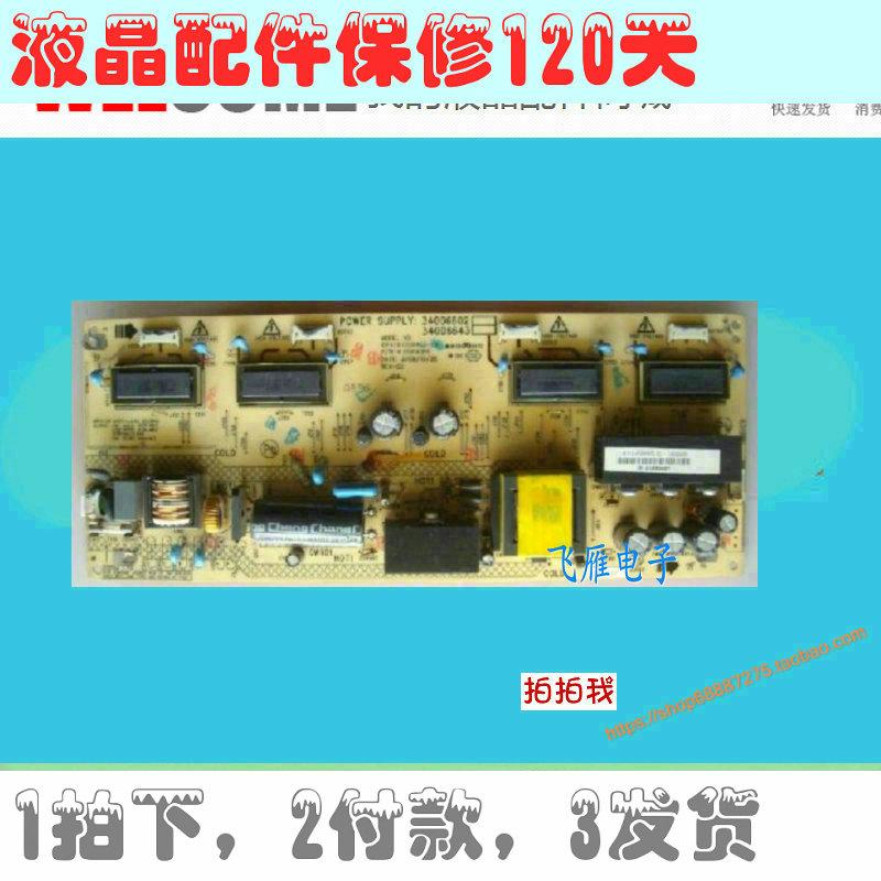 Konka LC26E56026 zentimeter stromleitungen hochdruck - platten - LCD - TV KAY932 flat panel fahren die wichtigsten Zahlen