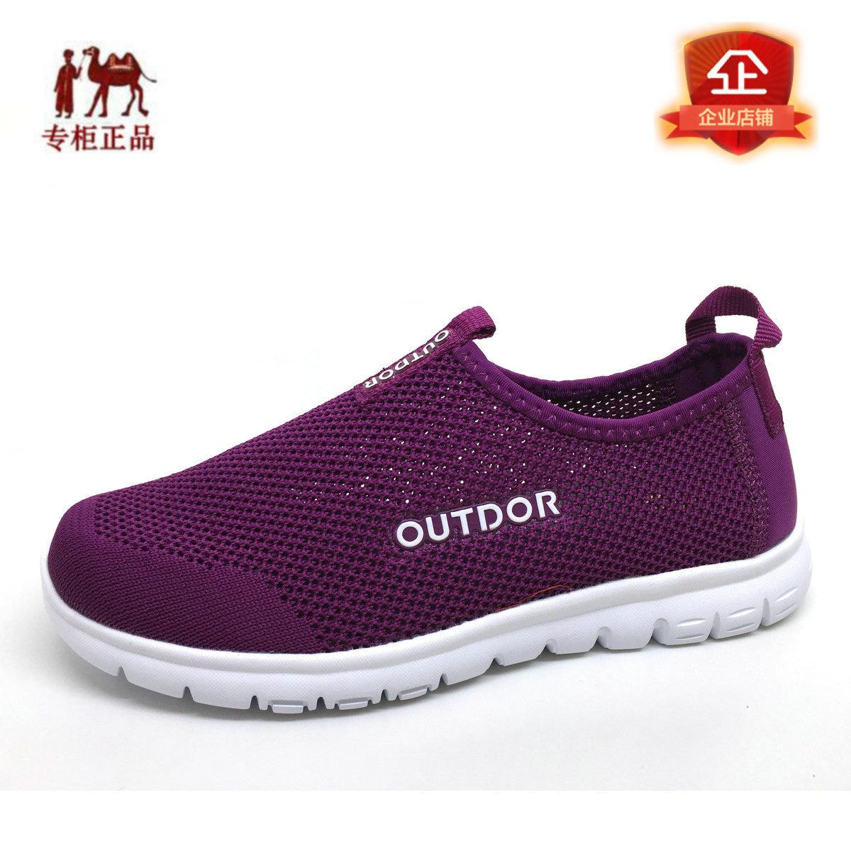 夏季新款骆驼户外网面鞋镂空透气休闲运动女鞋超轻耐磨套脚徒步鞋