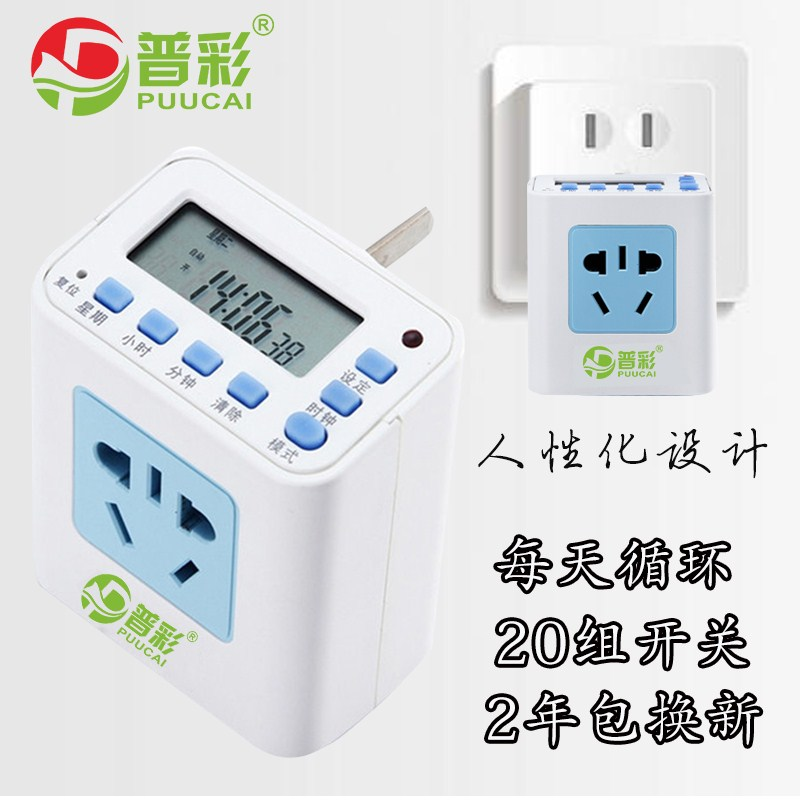 Household microcomputer time control switch timer, high power electronic automatic street lamp time light box controller 22