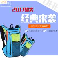 Camelbak backpack outdoor sports hiking riding mountain tourism upstream portable large capacity backpack Unisex