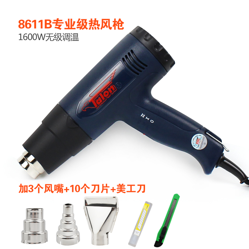 Indicador digital de temperatura de aire caliente 750150016000200 pistola de aire caliente del secador de pelo de química de la calefacción.