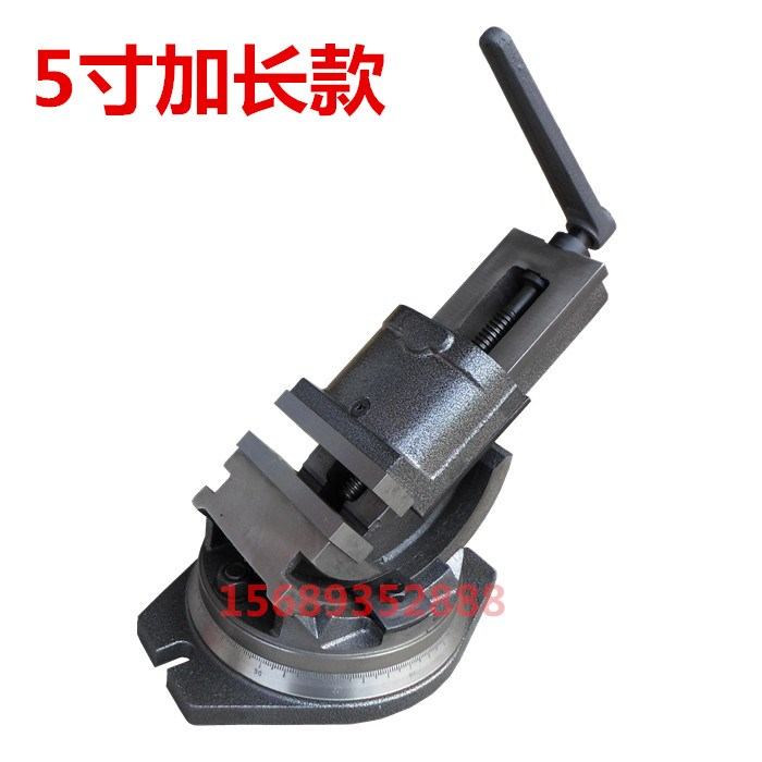 The angle of tilt angle fixed clamp QHK4 inch 5 inch 6 inch 8 inch clamp milling machine