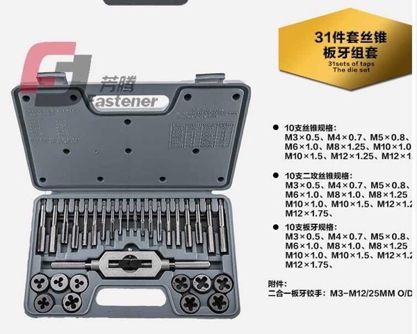 40 new pieces of tap and die set hardware tools hand wire power wrench diestock metric screw combination