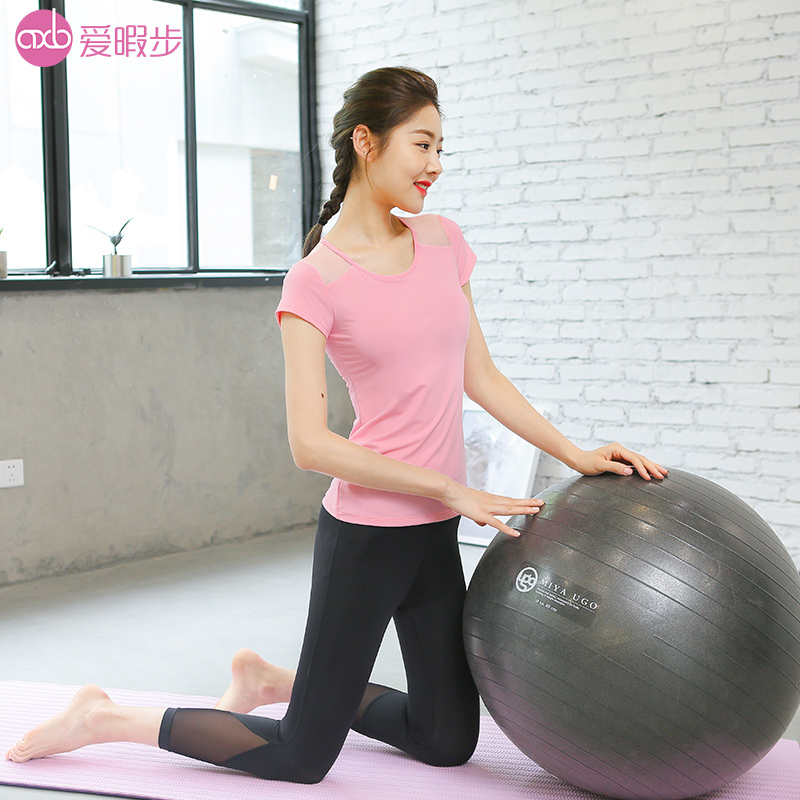 Love the time step of Couture high-end gym yoga clothes and running Yoga Slimming quick dry short sleeved jacket