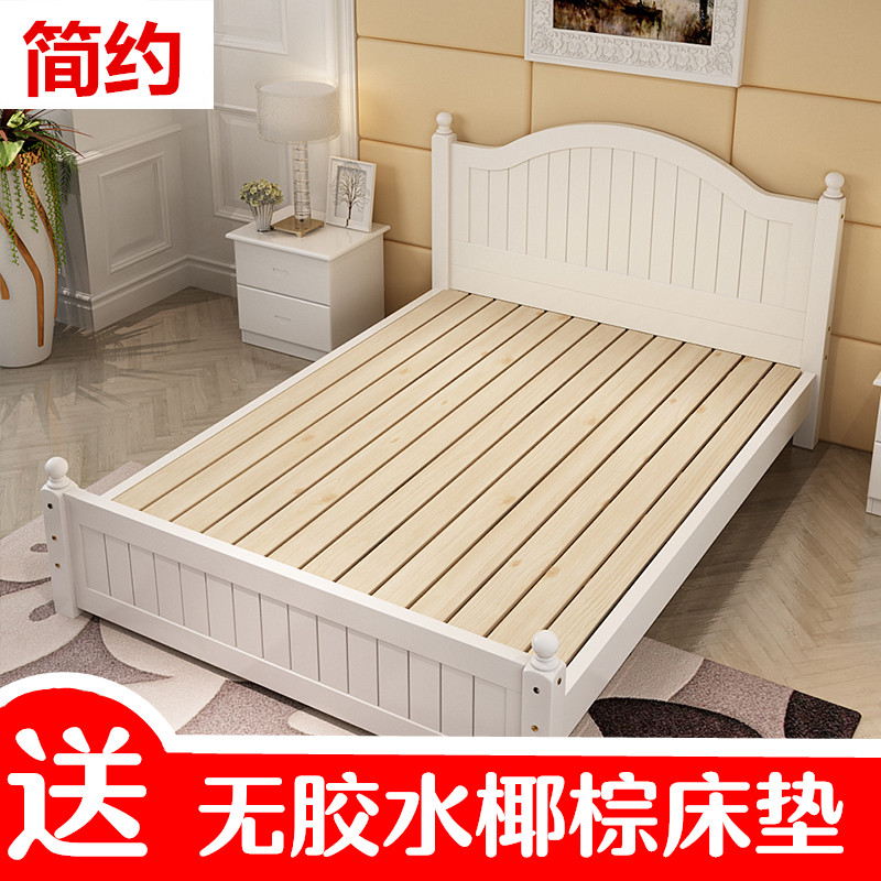 Solid wood bed modern simple economic type master bedroom double 1.5 meters 1.8 princess bed bedroom single bed adult 1.2m