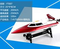 Electric remote control toy boat race submachine fishing boat remote remote control boat boat boy battery ship model